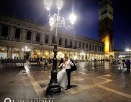 Wenecja 4